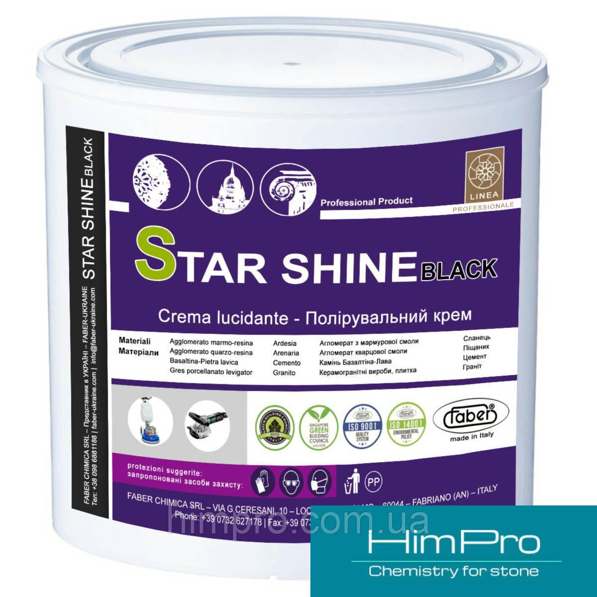 STAR SHINE black 1kg Инновационный полировочный крем