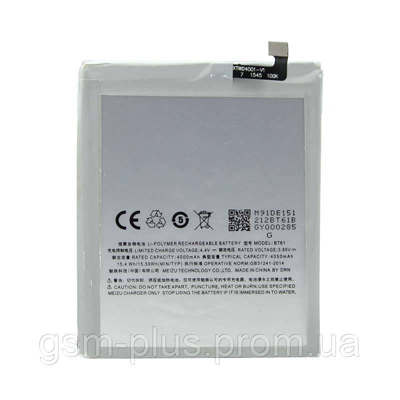 Аккумулятор Meizu M1 Note (BT42) High Copy
