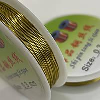 Проволока для плетения Золотая, Ø 0,3 мм, 1 бобина