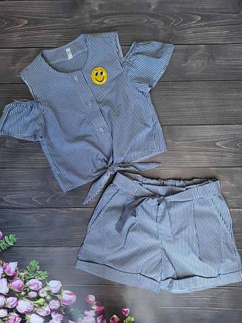 Комплект топ и шорты для девочки в полоску смайликр. 128-152, фото 2