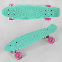 Скейт Пенни борд 6060 (8) Best Board, БИРЮЗОВЫЙ, СВЕТ, доска=55см, колёса PU  d=6см