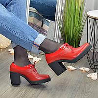 Женские кожаные туфли на шнуровке из натуральной кожи красного цвета, устойчивый каблук. 40 размер