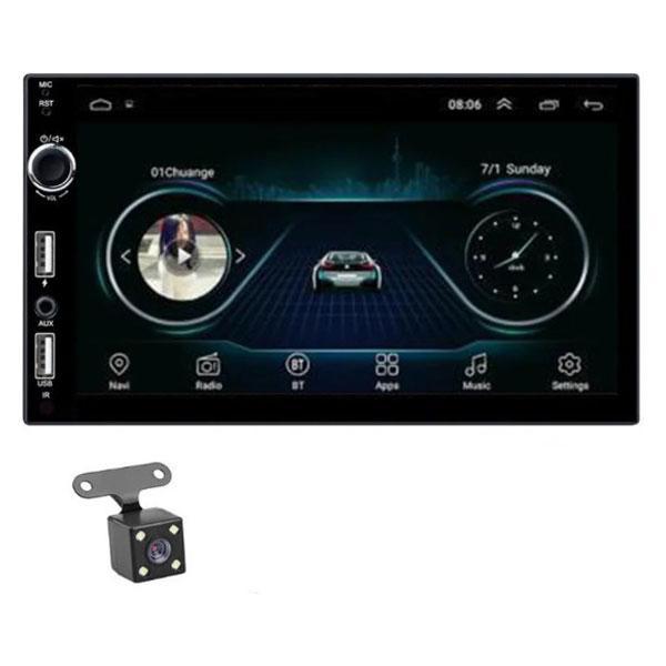 Автомагнитола 2DIN A707 ANDROID 8.1 GPS WI-FI USB магнітола 2 дін в авто магнітофон магнитола 2-DIN магнитофон