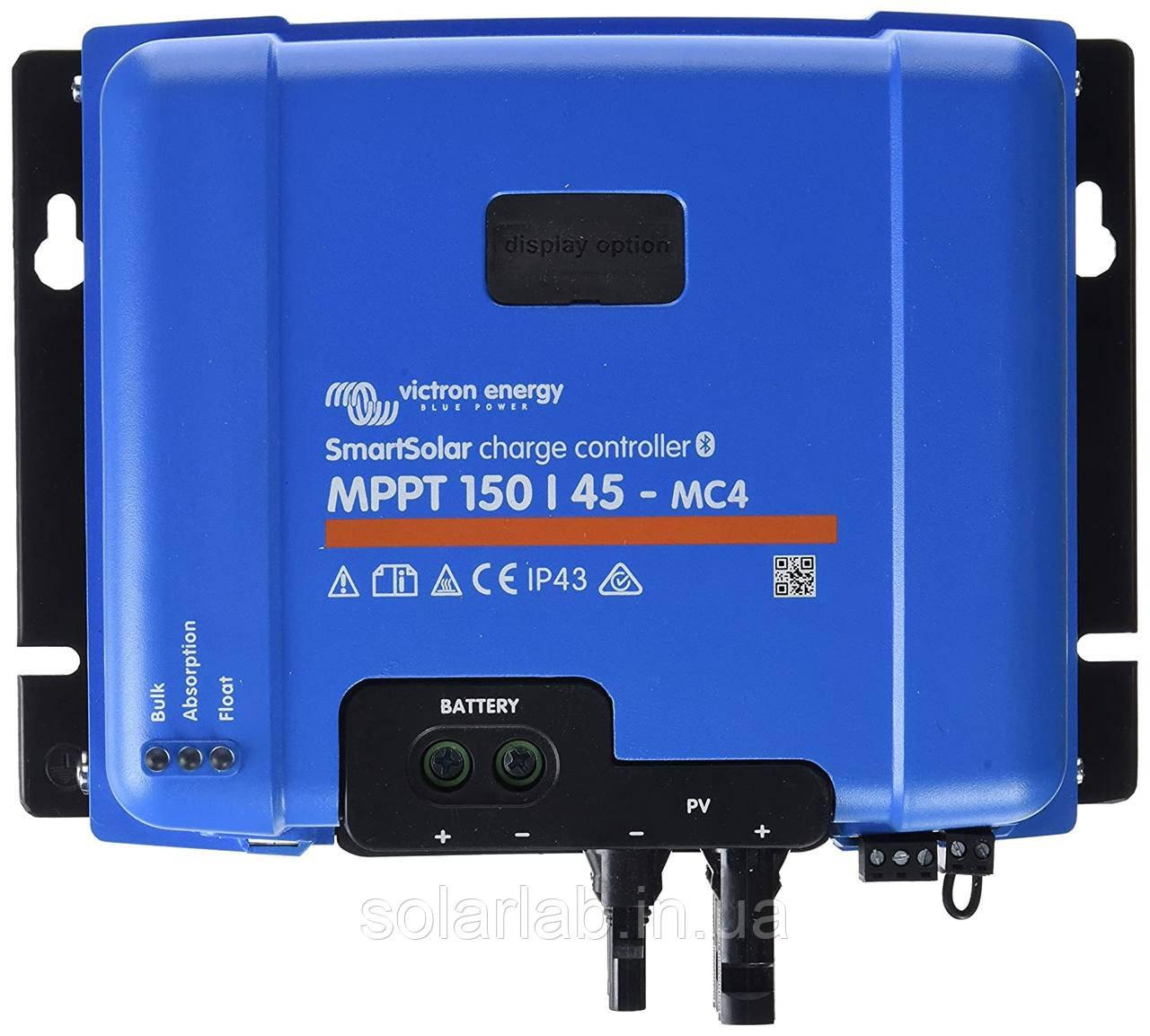 Контроллер заряда Victron Energy SmartSolar MPPT 150/45-MC4