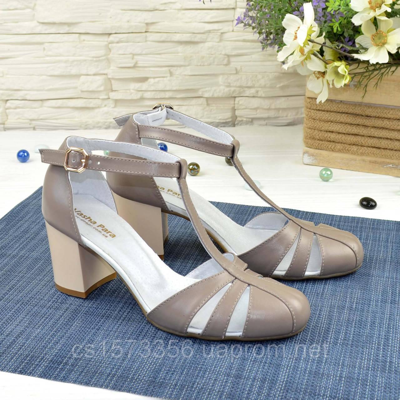 Женские кожаные босоножки на устойчивом каблуке, цвет визон