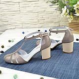 Женские кожаные босоножки на устойчивом каблуке, цвет визон, фото 4
