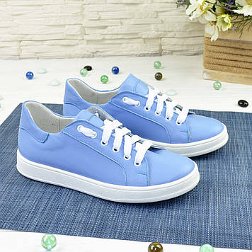 Детские кожаные мокасины на шнуровке, цвет голубой