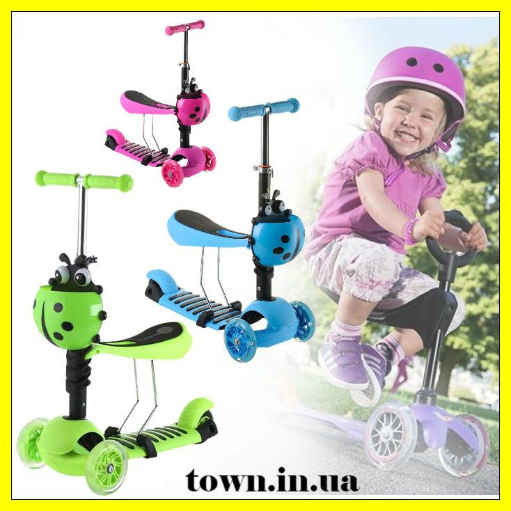 Детский трехколесный самокат-беговел божья коровка 17-1, со светящимися колесами.Детский скутер (scooter)