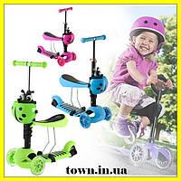 Детский трехколесный самокат-беговел божья коровка 17-1, со светящимися колесами.Детский скутер (scooter), фото 1