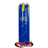 Мешок боксерский Цилиндр Тент h-130см Lev LV-2808 синий, фото 1