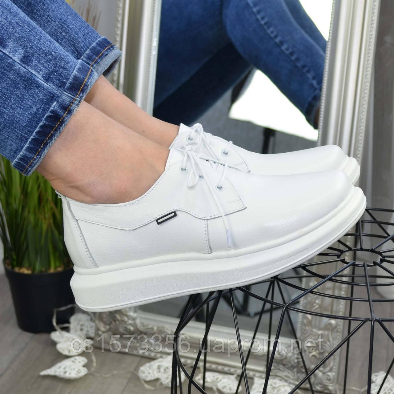 Туфли кожаные белые женские на утолщенной подошве. 39 размер