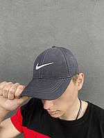 Кепка Nike мужская | женская найк серая белое лого