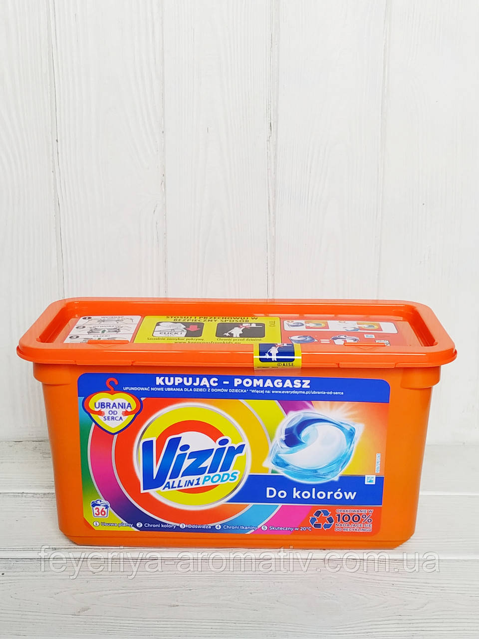Капсулы для стирки цветного белья Vizir 36 шт. Италия