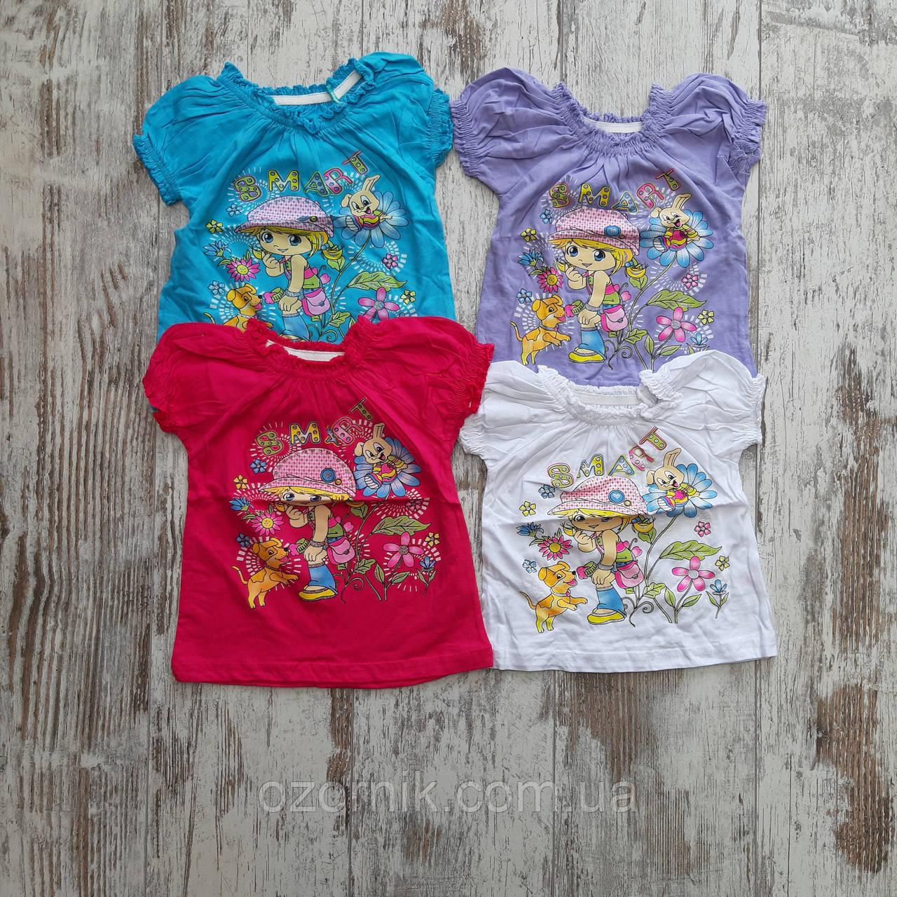 детские футболки слив