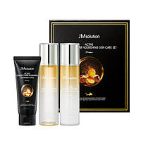 Набор JM solution Active Golden Caviar Nourishing Skin Care Set-Prime