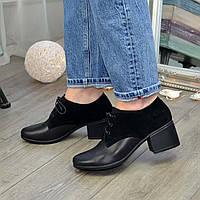 Туфли женские на устойчивом каблуке, натуральная кожа и замша черного цвета. 39 размер
