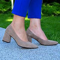Туфли женские замшевые на устойчивом каблуке, цвет бежевый. 40 размер