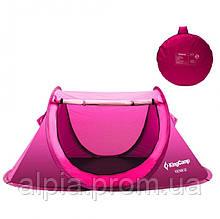 Двухместная палатка KingCamp Venice 2 розовая