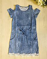 Платья для девочек оптом, Glo-story, 110-160 рр., арт. GYQ-8086