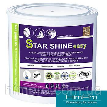 STAR SHINE EASY 1kg Инновационный полировочный крем