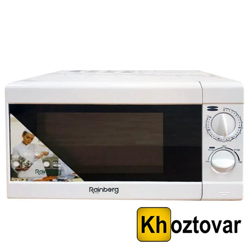 Микроволновая печь Rainberg RB-7151 | 20л | 1200W