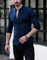 Чоловіча сорочка приталені