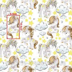 Х/б ткань с единорогами и жёлтыми звёздами (рулонами).