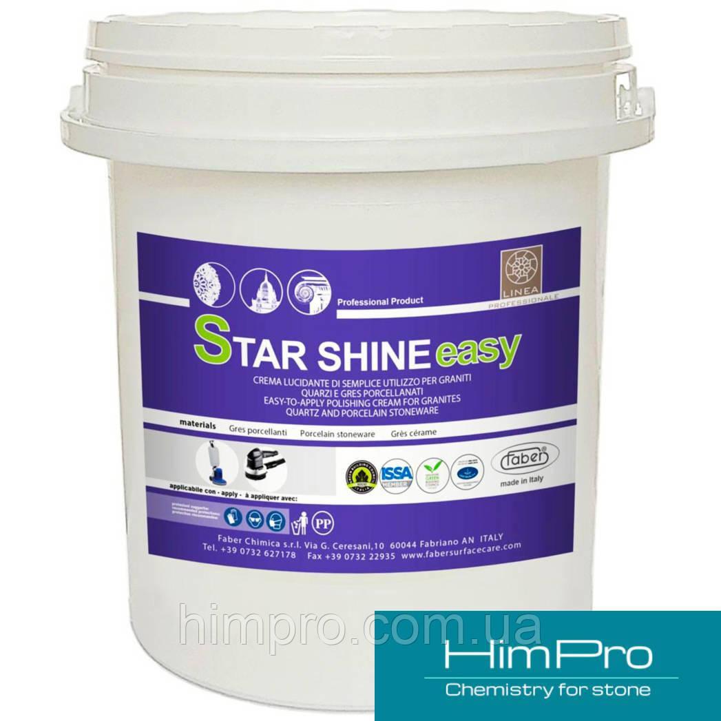 STAR SHINE EASY 5kg Инновационный полировочный крем