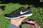 Мужские кроссовки Nike Free Run 3.0 (черно-белые) D4, фото 4