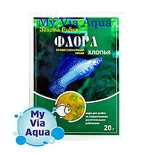 Корм Флора в хлопьях, пакет 100 мл/ 20 гр