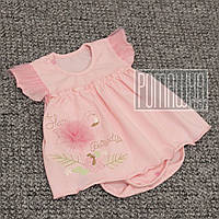 Детский р 56 0-1 месяц красивый летний боди платье с юбкой костюмчик на выписку для девочки на лето 7000 Розов