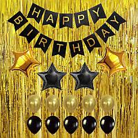 Праздничный набор для украшения день рождения