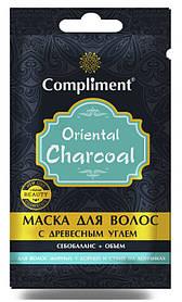 Маска для волос жирных у корней и сухих на кончиках Oriental Charcoal Compliment 25 мл.