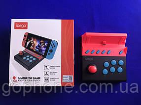 Игровой Джойстик iPega PG-9136 N-Switch