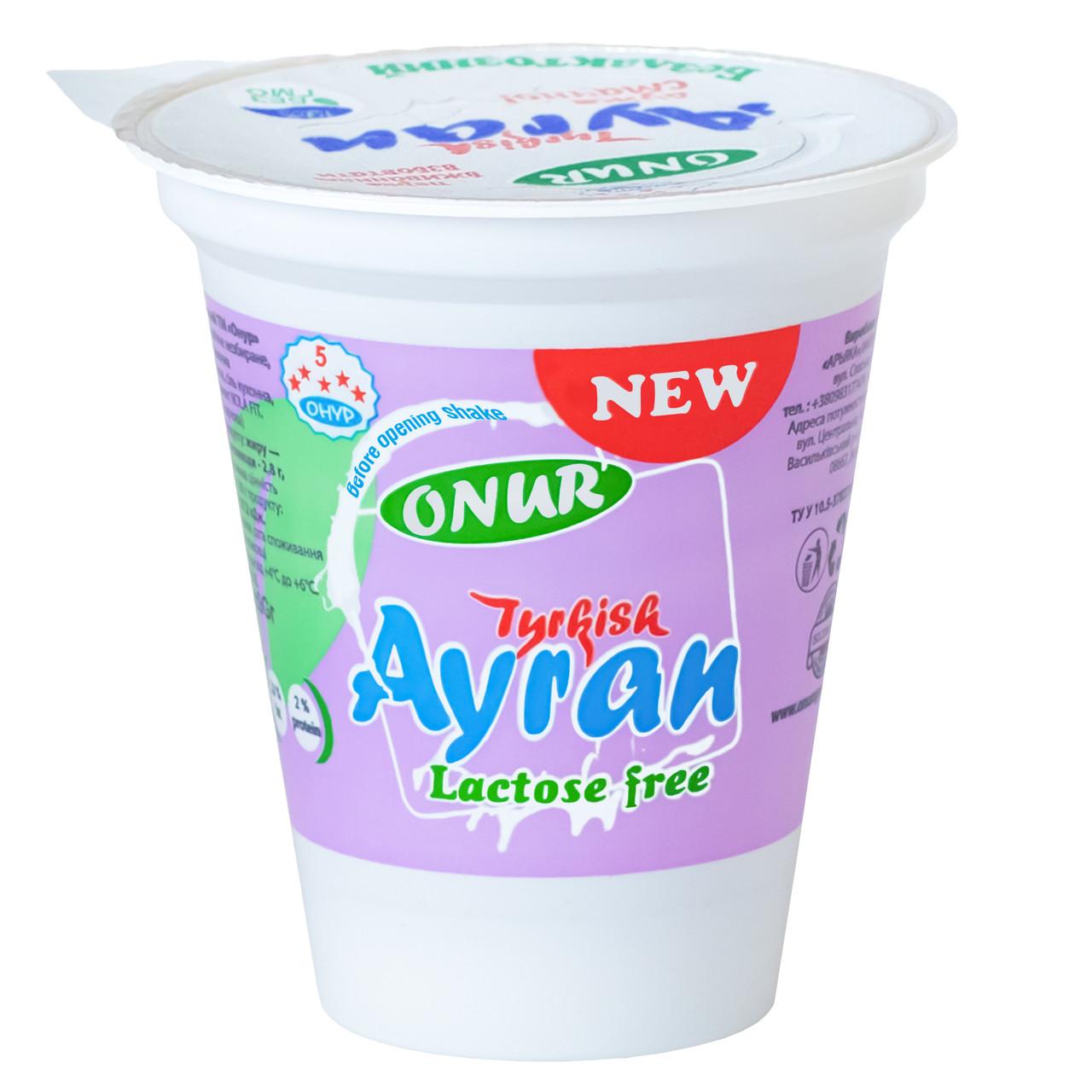 Айран безлактозный Турецкий, 0,3 л (Turkish Ayran Lactose free) TM ONUR