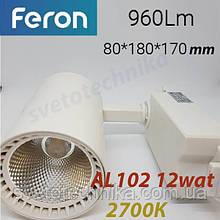 Feron AL102 12Wбелый 2700К светодиодный трековый светильник