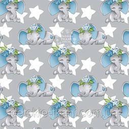 """Дитяча х/б тканина """"Слоники з блакитними квітами на голові та зірками"""" (оптом)."""