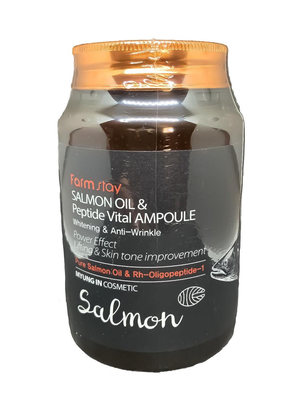 Омолаживающая ампульная сыворотка с маслом лосося и пептидами FarmStay Salmon Oil & Peptide Vital ampoule