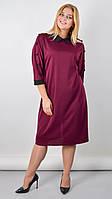 Доротея. Женское платье большого размера. Бордо.