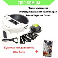 Терка-овощерезка многофункциональная с контейнером Basket Vegetable Cutter + ПОДАРОК, фото 1