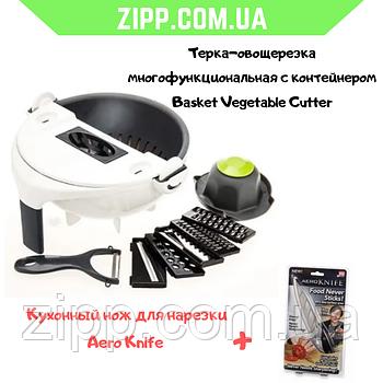Терка-овощерезка многофункциональная с контейнером Basket Vegetable Cutter + ПОДАРОК | Овощерезка