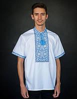 Чоловіча вишиванка короткий рукав блакитна вишивка