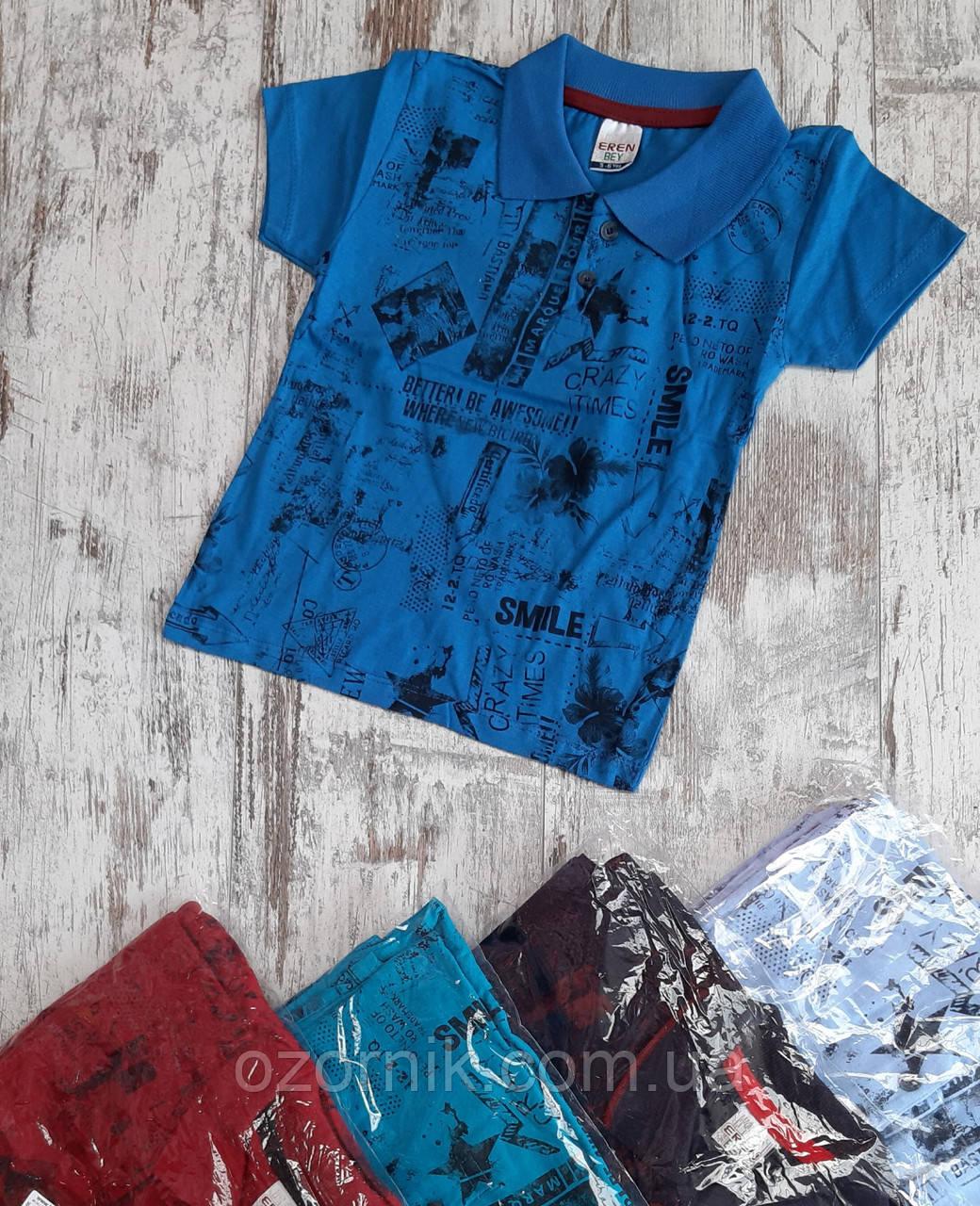 детские футболки поло Турция