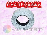 Полипропиленовые самоклеящиеся этикетки 15x50 мм (1000 шт)