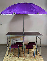 Раскладной удобный стол для пикника и 4 стула + сиреневый зонт 1,6 м в ПОДАРОК!, фото 1