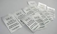 Этикетка сатиновая 20х40 (печать 1+1)