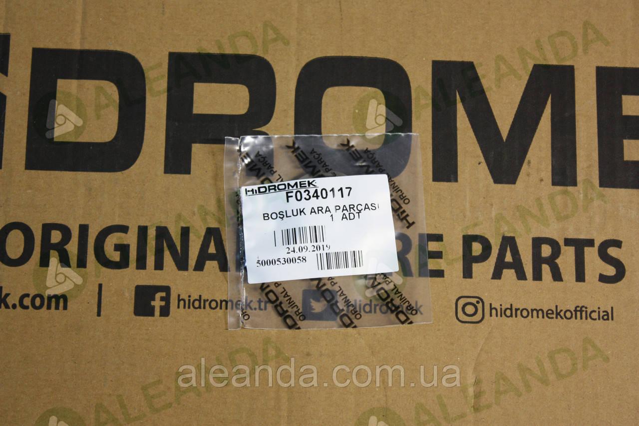 F0340117 кільце прокладочне на валу трансмісії Hidromek