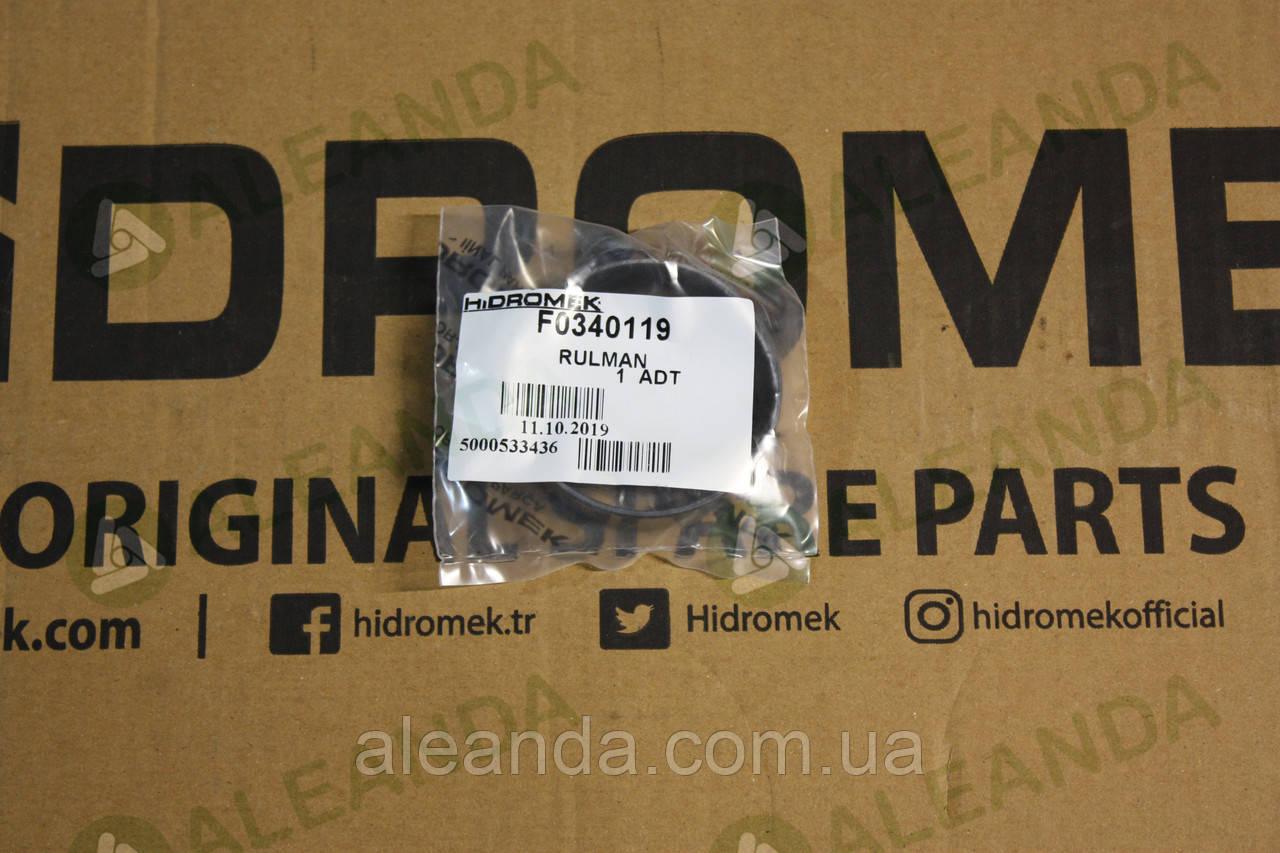 F0340119 Підшипник роликовий Hidromek