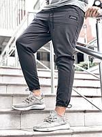 Мужские спортивные штаны (черные) - Турция (g15)
