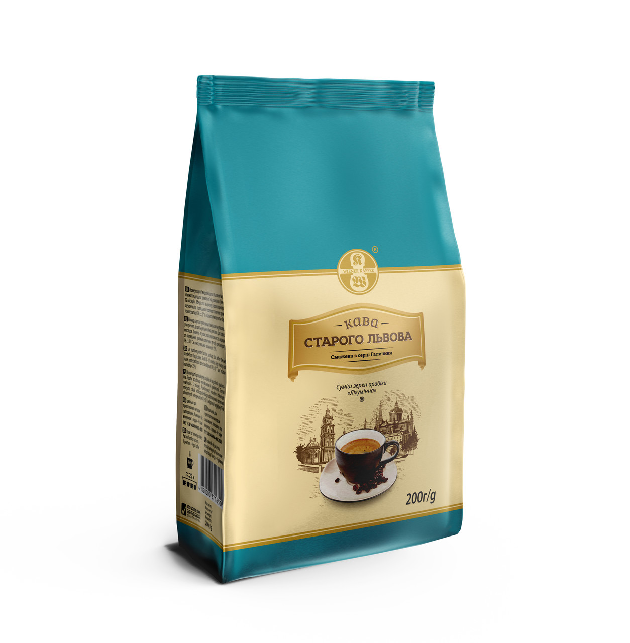 Молотый кофе Кава Старого Львова Лігуміннас ароматом ирландского крема 200 грамм в мягкой упаковке